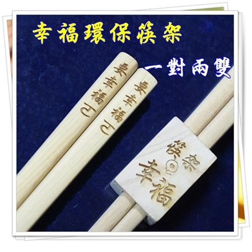 檜木環保筷‧湯匙組‧原木杯墊